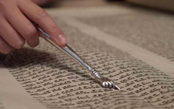 Dvar Torah à l'ACCI de Rennes
