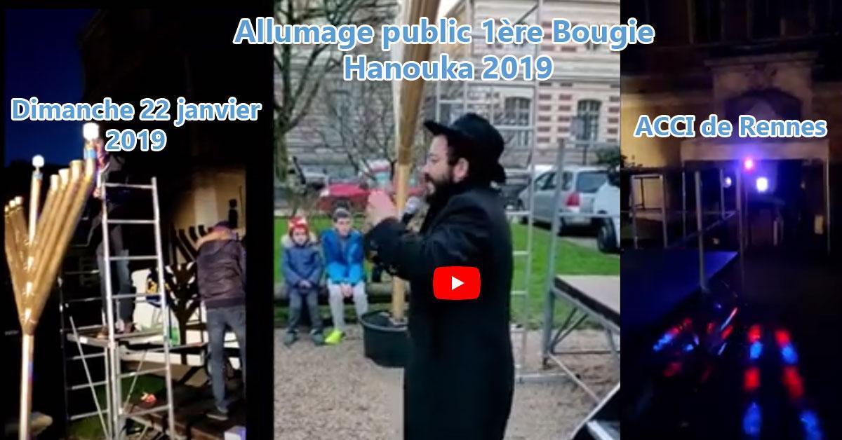 Allumage Public 1ère bougie de Hanouka 2019 - 5780