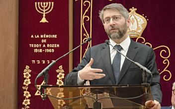 Prix Edgar Faure 2020 de littérature politique à Monsieur Haïm Korsia, grand-rabbin de France