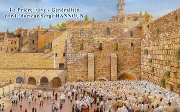 La prière juive - Généralités