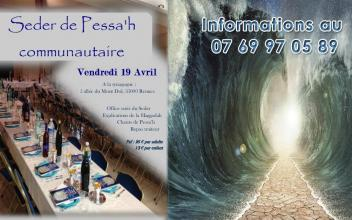 Seder de Pessah 5779 à la synagogue de Rennes