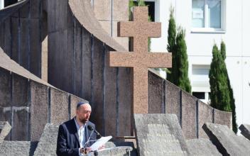 Discours de Philippe STROL à l'occasion de la journée nationale à la mémoire des victimes des crimes racistes et antisémites le 19 juillet 2020