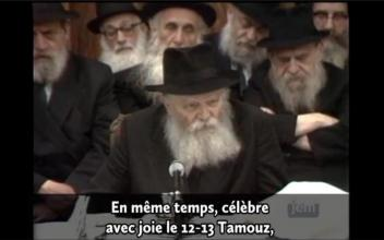Reconstruire le Temple de Jérusalem - Rabbi de Loubavitch