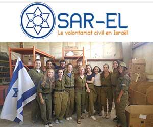 Le volontariat civil en Israël