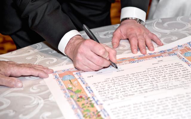 Signature Ketoubah