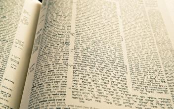 Talmud Torah à l'ACCI de Rennes